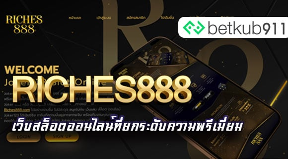riches888